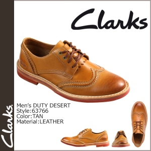 Clark shoes Malaysia